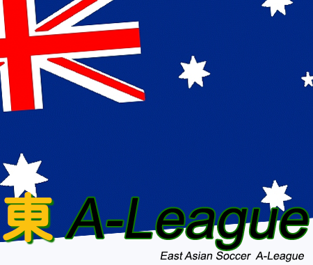 A-League: explore football