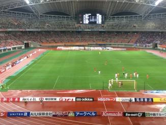 Big Swan Stadium, Niigata