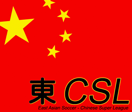 Chinese Super League: east asian soccer