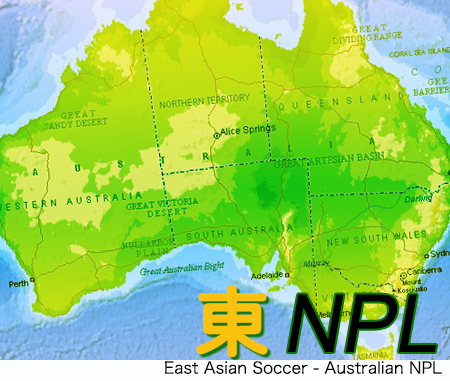 National Premier League: east asian soccer