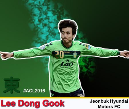 Lee Dong Gook - Jeonbuk