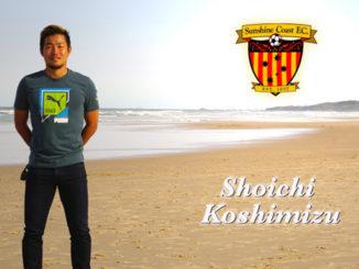 Shoichi Koshimizu