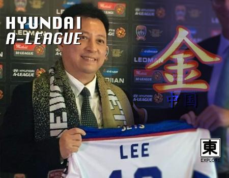 Martin Lee - Ledman Group